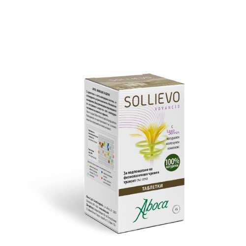 Sollievo Advanced