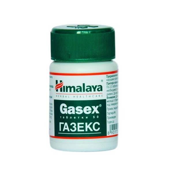 Gasex x50tabs