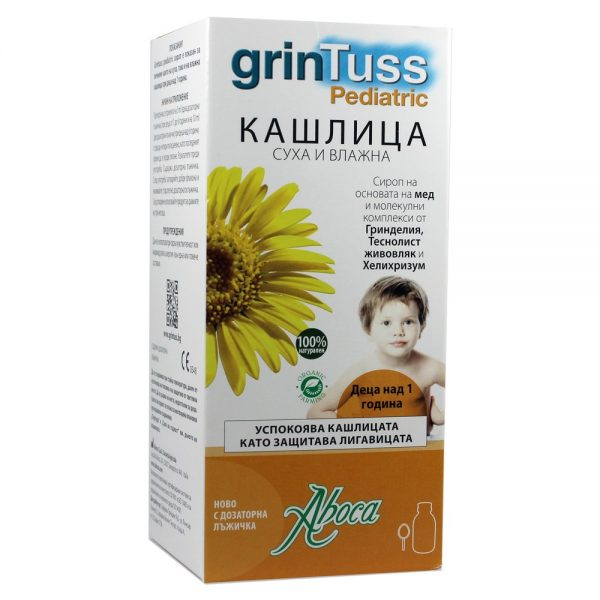 GrinTuss pediatric syrup