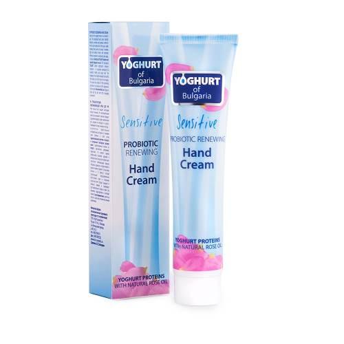 Biofresh - Probiotic Yoghurt Rejuvenating Hand Cream x75ml.