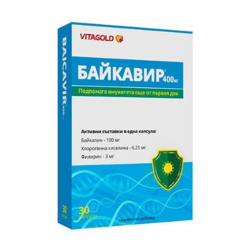 Vitagold -Baykavir - Revolution in the Fight against Viruses x30