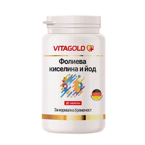 Vitagold - Folic Acid And Iodine - For Normal Pregnancy x30 Tablets