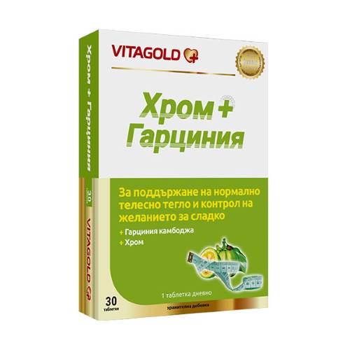 Vitagold - Chromium + Garcinia x30 Tablets
