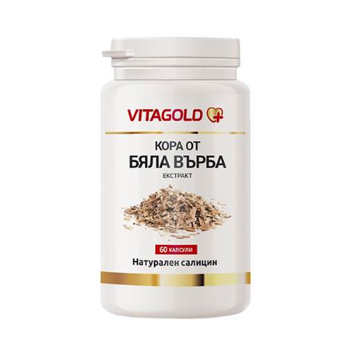 Vitagold - White Willow Bark -For Pain And Inflammation x60