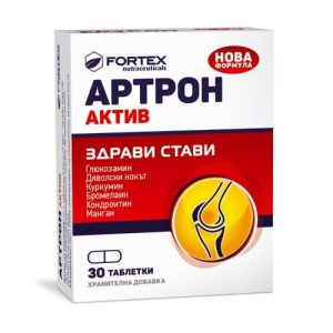 Fortex - Artron Active x30 tablets