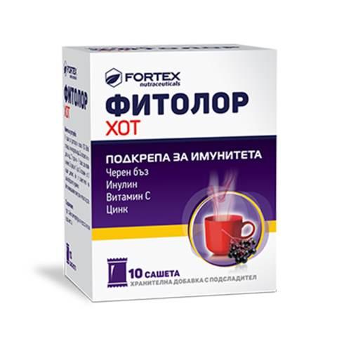 Fortex - Phytolor Hot x10