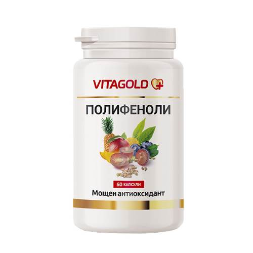 Vitagold - Polyphenols - Powerful Antioxidant x60