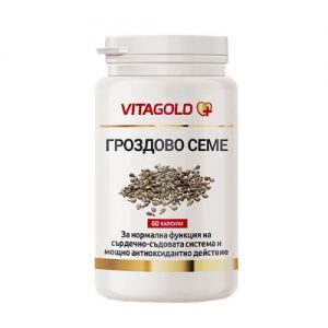 Vitagold - Grape Seed - For the Cardiovascular System x60