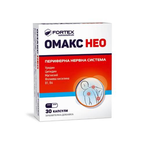 Fortex - Omax Neo x30caps