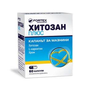 Fortex - Chitosan Plus x60 capsules