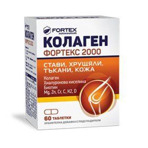 Fortex - Collagen Fortex 2000 x60tablets