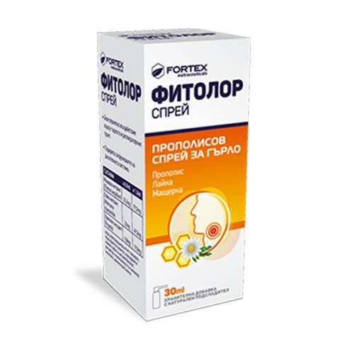 Fortex - Phytolor spray x30ml.