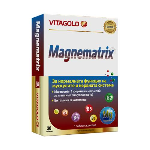 Vitagold- Magnematrix From Group B x30