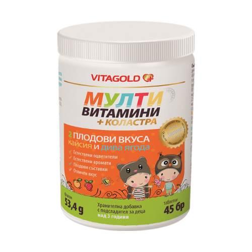 Vitagold - Multivitamins + Colostrum For Children x45