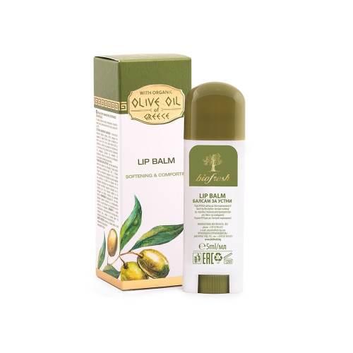 Biofresh - Olive Lip Oil Of Greece x5ml