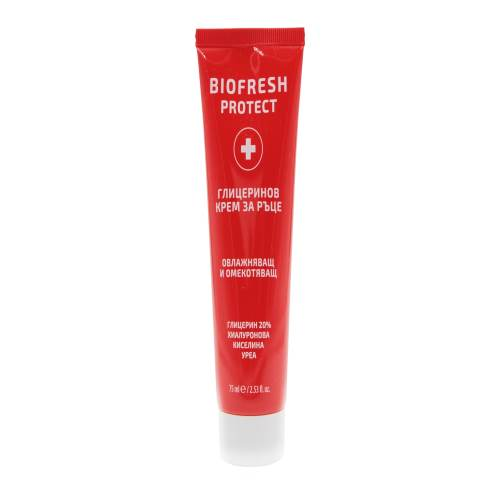 Biofresh - Super Hydrating Glycerin Hand Cream x75ml