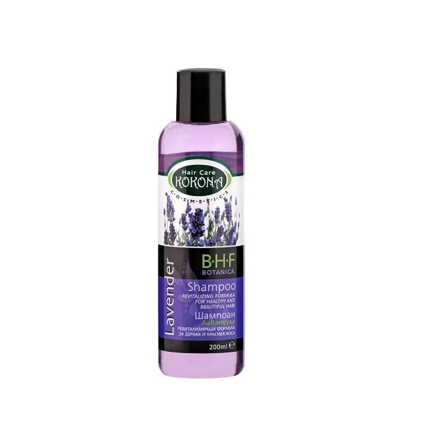 Lavender Shampoo revitalizing and restorative x200ml