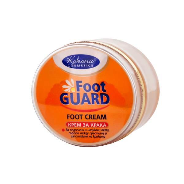 Foot Cream x50ml