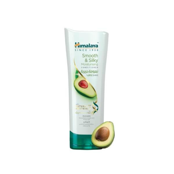 Moisturizing conditioner for silky smooth hair avocado x200ml