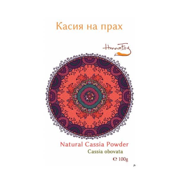 Cassia powder x100g