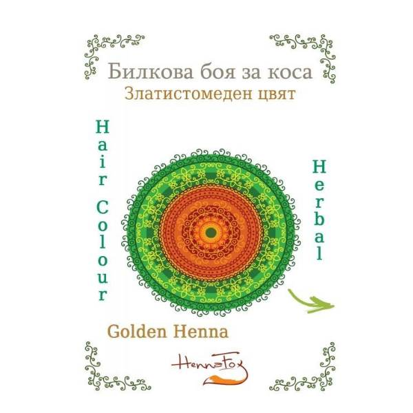 Herbal hair dye golden brown color x100g